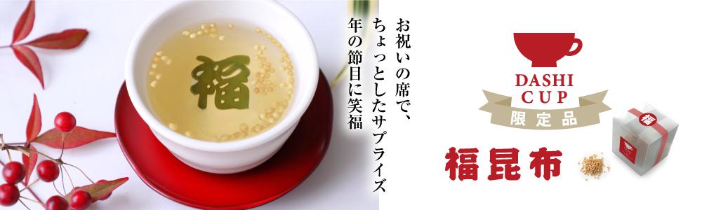 fukukobu-banner.jpg