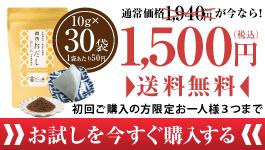 /otameshi-banner.jpg