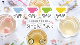 sml_singlecup