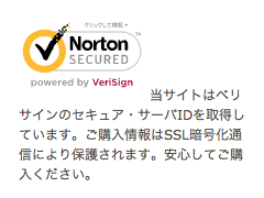 powered by Verisign